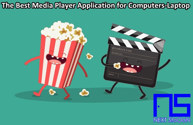 How to watch movies on PC-Laptops with Media Player Software, How to watch movies on PC-Laptops with Media Player Software Information, How to watch movies on PC-Laptops with Media Player Software Detail Info, How to watch movies on PC-Laptops with Media Player Software Information, How to watch movies on PC-Laptops with Media Player Software Tutorial, How to watch movies on PC-Laptops with Media Player Software Start Guide, Complete How to watch movies on PC-Laptops with Media Player Software Guide, How to watch movies on PC-Laptops with Media Player Software Basic Guide, Basic Information About How to watch movies on PC-Laptops with Media Player Software, About How to watch movies on PC-Laptops with Media Player Software, How to watch movies on PC-Laptops with Media Player Software for Beginners, How to watch movies on PC-Laptops with Media Player Software's Information for Beginners Basics, Learning How to watch movies on PC-Laptops with Media Player Software , Finding Out About How to watch movies on PC-Laptops with Media Player Software, Blogs Discussing How to watch movies on PC-Laptops with Media Player Software, Website Discussing How to watch movies on PC-Laptops with Media Player Software, Next Siooon Blog discussing How to watch movies on PC-Laptops with Media Player Software, Discussing How to watch movies on PC-Laptops with Media Player Software's Details Complete the Latest Update, Website or Blog that discusses How to watch movies on PC-Laptops with Media Player Software, Discussing How to watch movies on PC-Laptops with Media Player Software's Site, Getting Information about How to watch movies on PC-Laptops with Media Player Software at Next-Siooon, Getting Tutorials and How to watch movies on PC-Laptops with Media Player Software's guide on the Next-Siooon site, www.next-siooon.com discusses How to watch movies on PC-Laptops with Media Player Software, how is How to watch movies on PC-Laptops with Media Player Software, How to watch movies on PC-La
