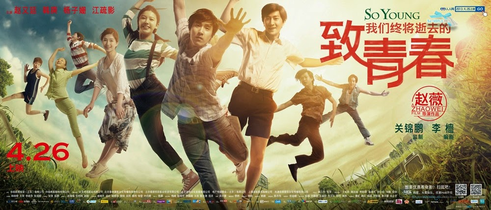 So Young (2013) - Chinese Movie   Drama and Life