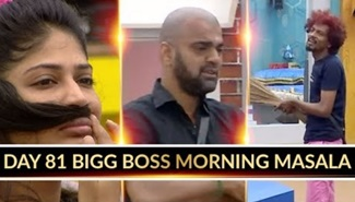 Day 81 Bigg Boss Morning Masala! | Bigg Boss Tamil Season 2