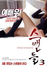 Scandal 3 …ไม่เด็ดไม่ฮอต ไม่มาถึงภาค 3 (2017) [เกาหลี18+]