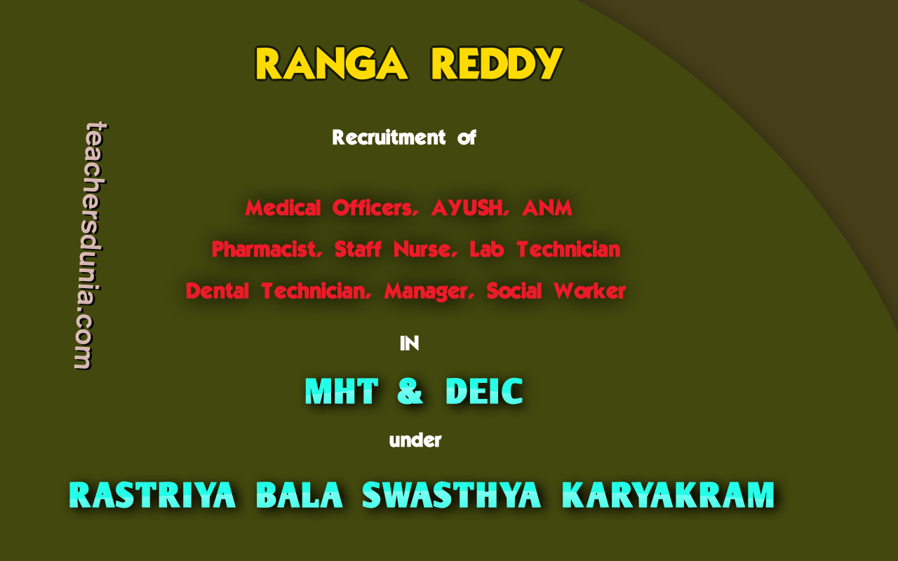 Ranga-Reddy-RBSK-Notification-2017-under-NHM