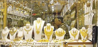 اسعار الذهب اليوم, محلات الصلغة,