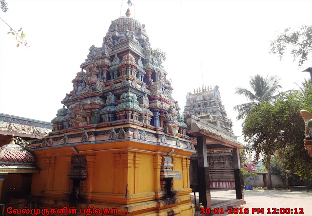 Panjetty Shiva Temple
