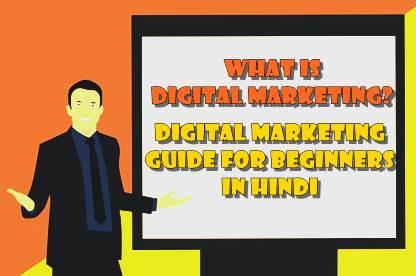 What is Digital Marketing - Digital Marketing Guide For Beginners in Hindi
