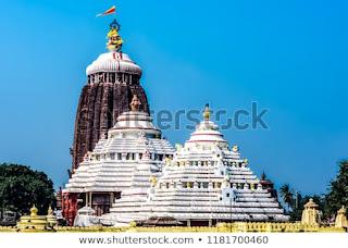 Jagannath Temple Puri odisha