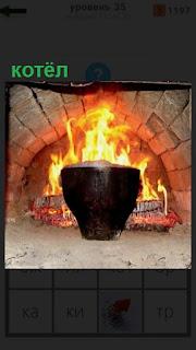 1100 слов стоит котел в печке на огне 35 уровень