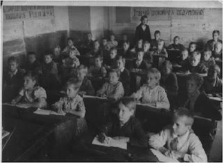 Школьники 30-х годов.