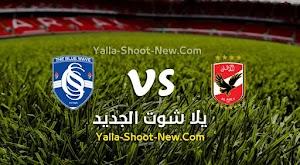 الأهلي يتجنب الخسارة الاولي في الدوري المصري امام سموحة