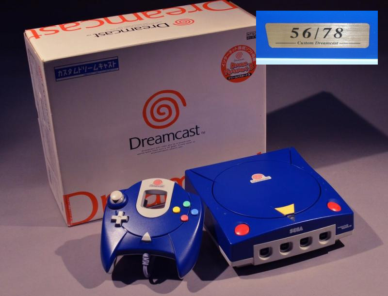 The Dreamcast Junkyard: Forensic Examination Of The