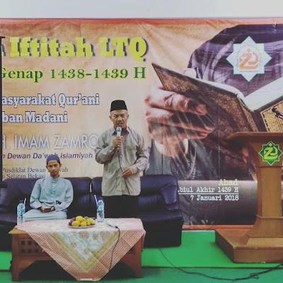 LTQ LPM STID M Natsir Sambut Peserta Baru Dengan Kuliah Iftitah