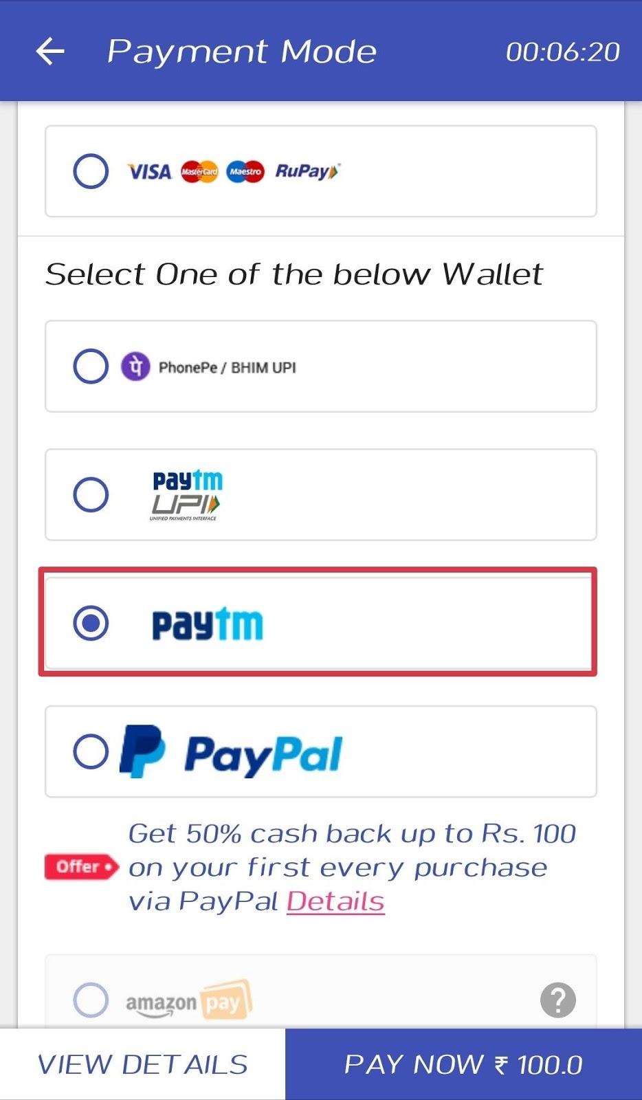 Paytm Postpaid के balance को bank account में
