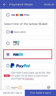Paytm,paytm postpaid,Paytm Postpaid  के balance को  bank account में कैसे transfer करे,siztalk,