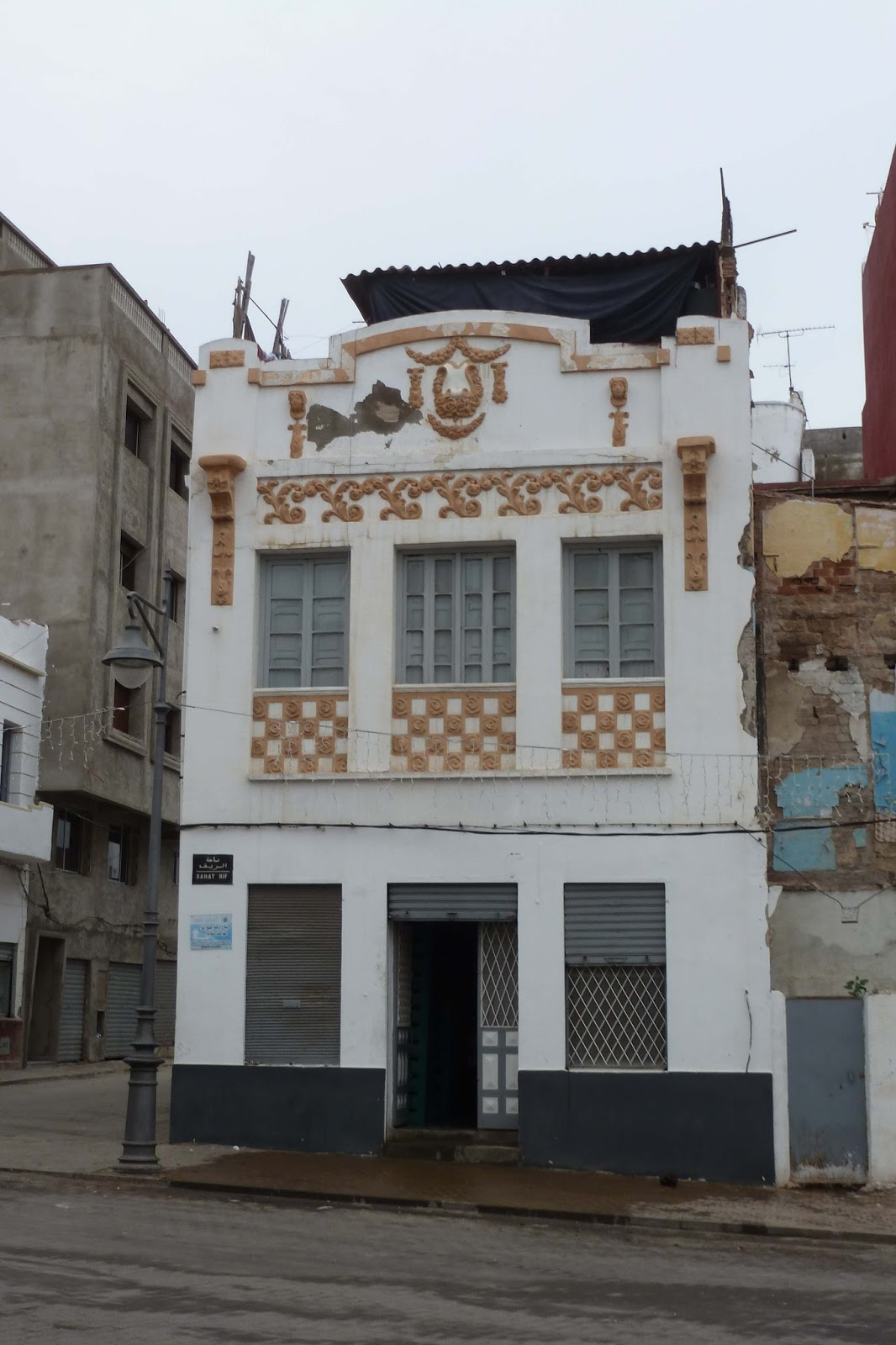 Ie melchor de jovellanos alhucemas aaee ruta edmundo - Antigua casa jove ...