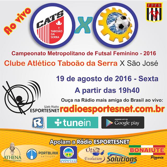 http://www.radioesportesnet.com.br