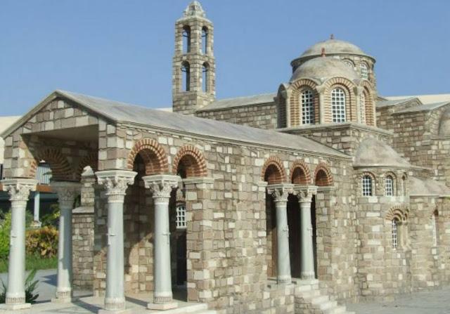 St.Nicholas Museum