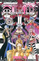 One Piece Manga Tomo 47