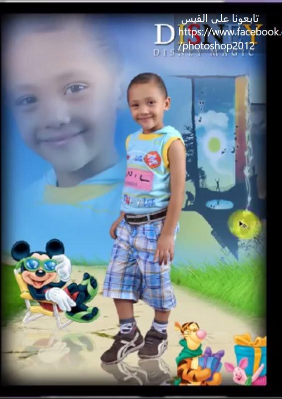 صور اطفال تصميم كارت متل الاستوديو بكل سهولة تحميل فوتوشوب Cs4