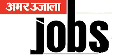 Amar-Ujala-Jobs-14-August-to-20-August