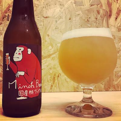 Kokusan Momo Weizen (Minoh beer)