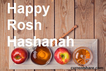 Rosh Hashanah 2016 Jews Holiday