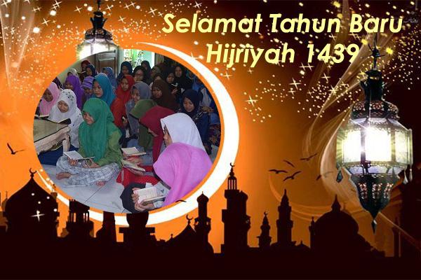 Sejarah Kalender Hijriyah dalam Islam