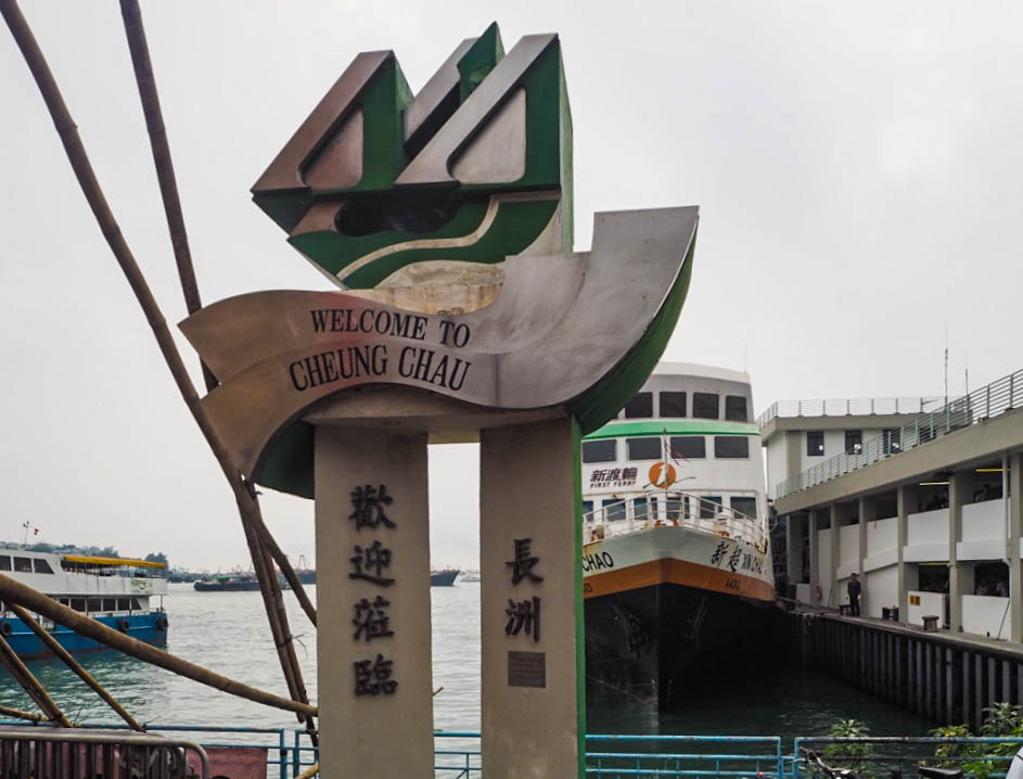 Welcome to Cheung Chau sign