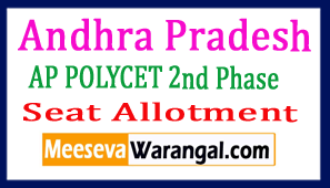 Andhra Pradesh AP POLYCET 2nd Phase Seat Allotment