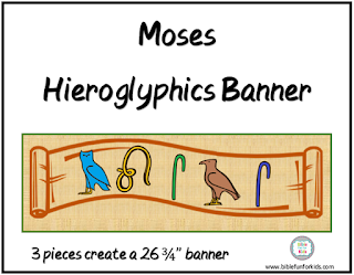 https://www.biblefunforkids.com/2018/08/vbs-1-moses-saved-in-basket.html