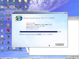 http://www.driversprintworld.com/2018/03/upgrade-to-internet-explorer-7-on.html