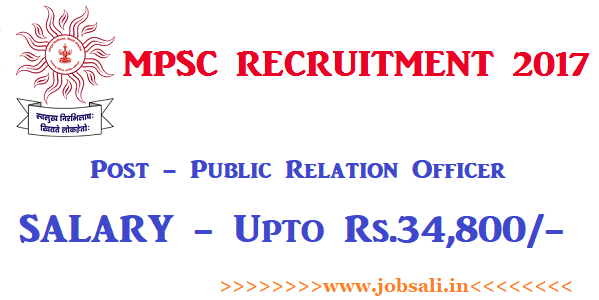 mpsc syllabus, jobs in mumbai, government jobs in maharashtra
