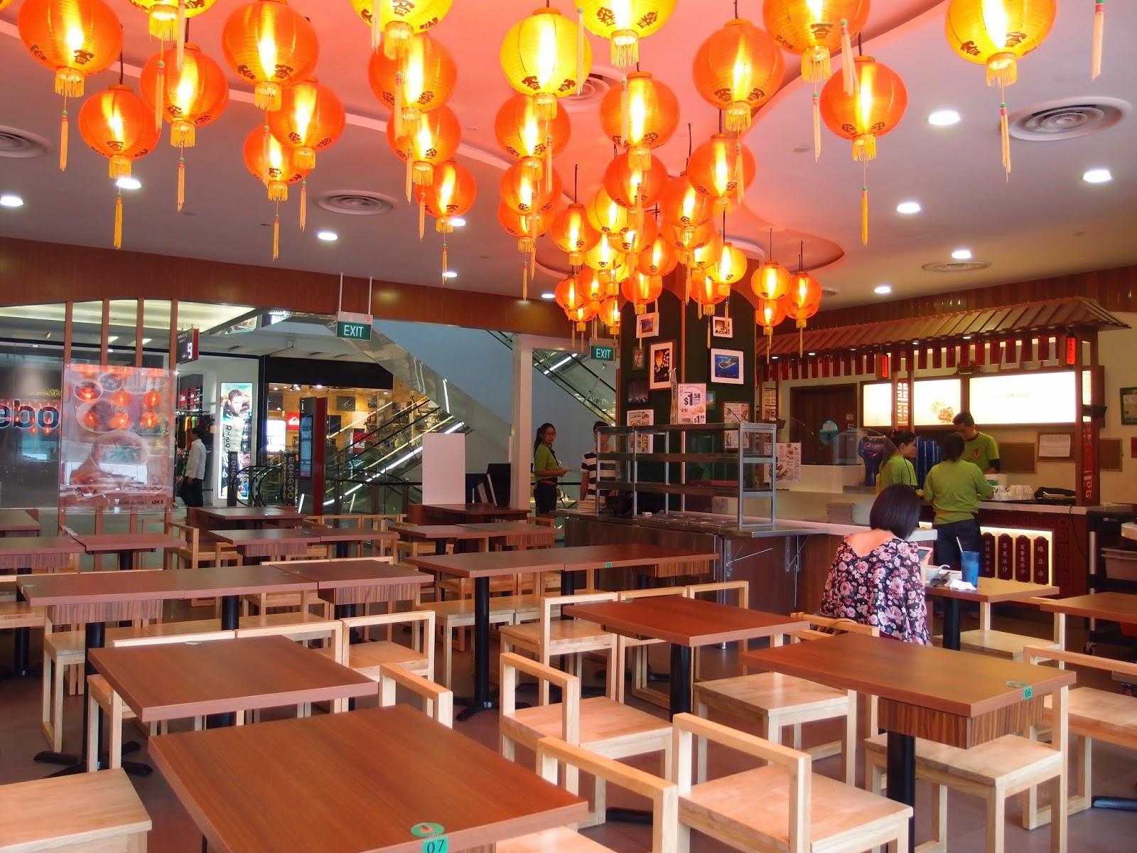 lee's taiwanese台湾道地美食