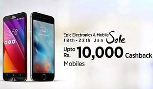 Best Selling Smart Phones: Get 20% Extra Cashback@ Paytm