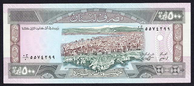Lebanon 500 Livres banknote 1988 Costal view of Beirut