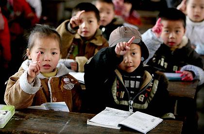 KINAFORUM: China's Class of 1977: I took an exam that changed China