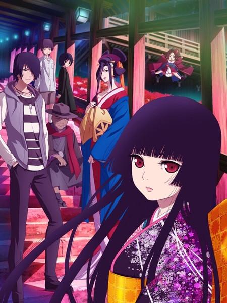 Plakat anime Jigoku Shoujo: Yoi no Togi