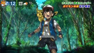 Pokémon The Movie – Coco: novo filme ganha prévia e data de estreia