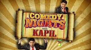 Comedy Nights with Kapil all Episodes, Kapil Sharma, Comedy Nights with Kapil atch online, Kapil Comedy, Comedy Nights live, Comedy Nights Download, Kapil Sharma Show