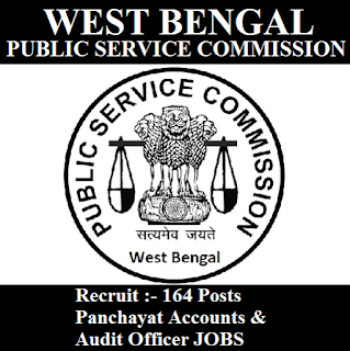 West Bengal Public Service Commission, WBPSC, West Bengal, Panchayat Accounts, Audit Officer, Graduation, freejobalert, Sarkari Naukri, Latest Jobs, WB, wbpsc logo