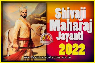 2022 Shani Jayanti Pooja Date and Time, 2022 Shani Jayanti Calendar
