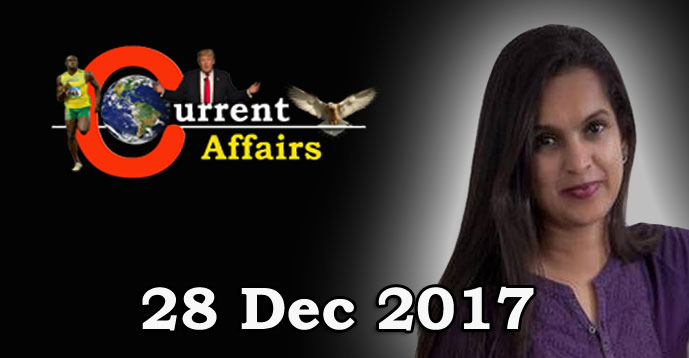 Kerala PSC - Daily Current Affairs 28/12/2017