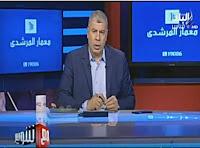 برنامج مع شوبير 24-5-2017 مع احمد شوبير
