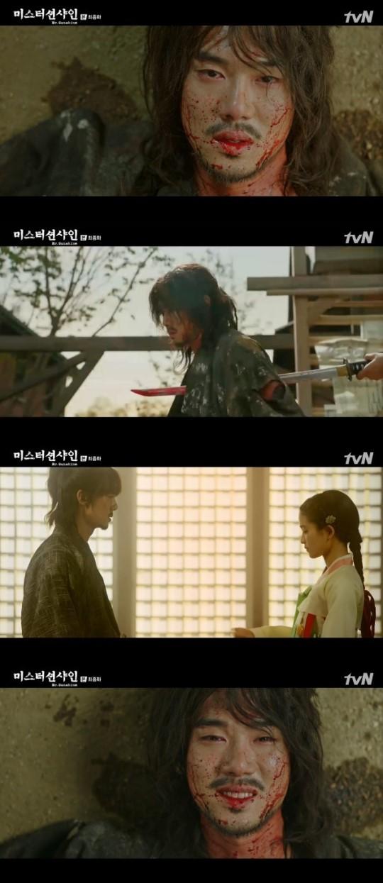 Mr Sunshine] FINALE Ep 24 Lee Byung Hun sacrifices himself