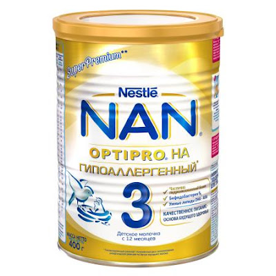Sữa NAN 3 không gây dị ứng hộp 400 gr từ 12 tháng tuổi - Sữa NAN Nga xách tay chính hãng