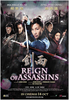 Reign of Assassins (2010) จอห์น วู นักฆ่าดาบเทวดา