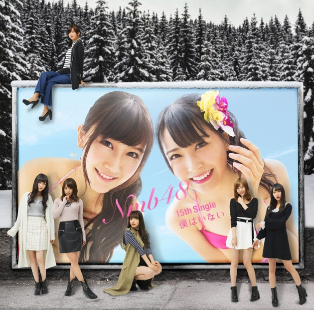 nmb48-15th-single-boku-wa-inai-type-b.jp