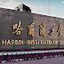China: New HIT Qingrui Full Scholarship for all International Students, 2017/2018