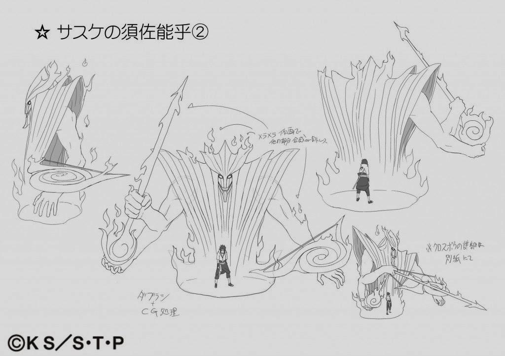 Goku Luffy Toriko E Naruto Em J Stars