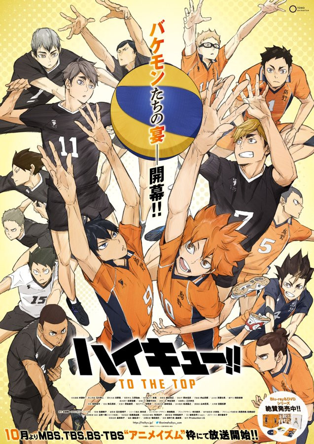 Plakat 2 sezonu Haikyuu!!: To the Top