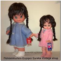 http://www.eurekashop.gr/2016/06/mariannina-lulu-furga.html
