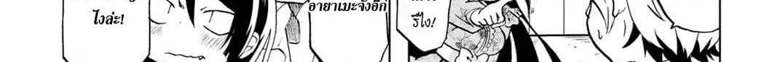 อ่านการ์ตูน Koisuru Yankee Girl ตอนที่ 1 หน้าที่ 98